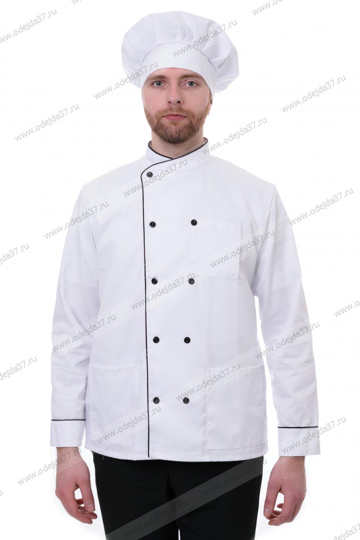 Увеличить - Куртка повара (П-1) №487