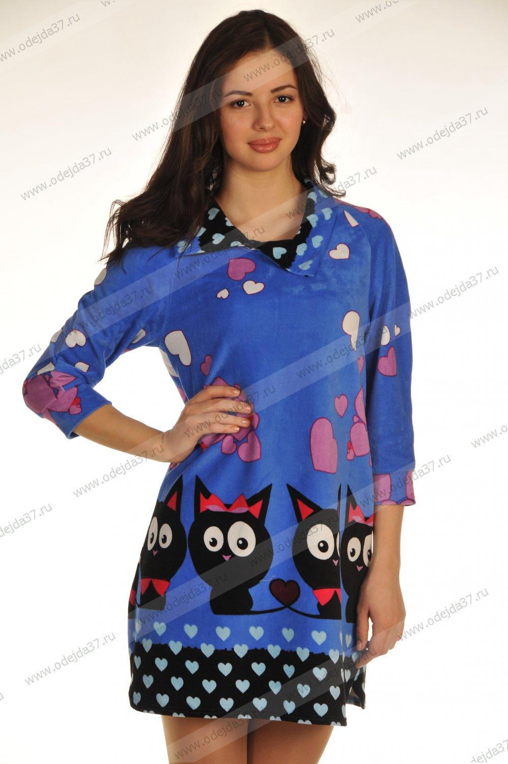 Увеличить - Платье женское №49
