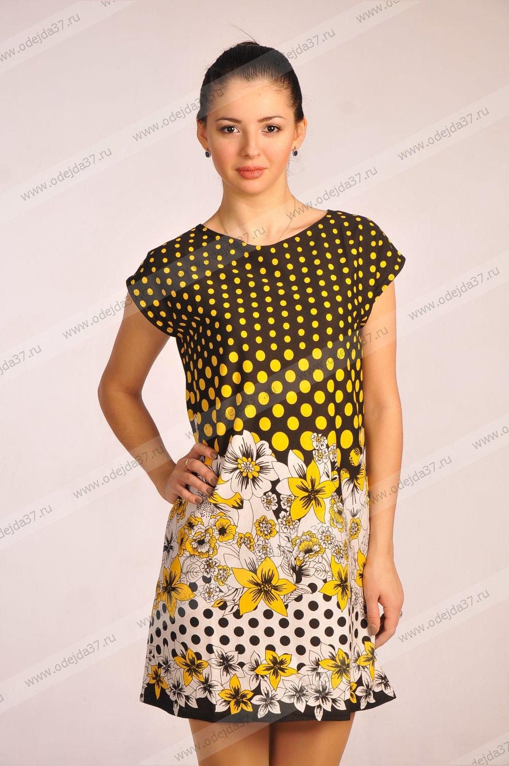 Увеличить - Платье женское №51