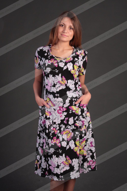 Увеличить - Платье женское №48