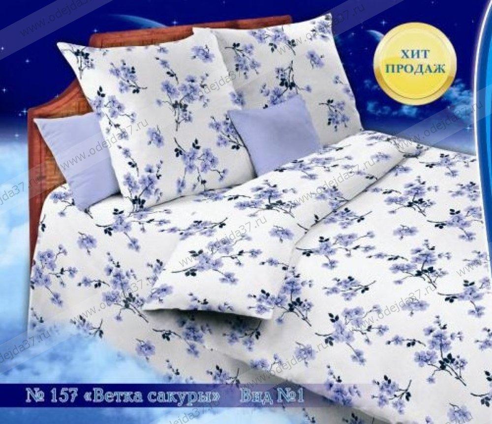 Увеличить - Комплект постельного белья 1,5 сп. №409